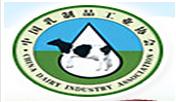 中国乳制品工业协会第二十三次年会暨第十七次乳品技术精品展示会