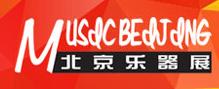 第二十七届中国国际专业音响、灯光、乐器及技术展览会(乐器展)