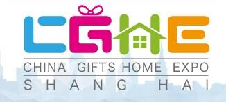 2018第十六届上海国际礼品、赠品及家居用品博览会