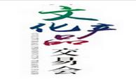 2017中国北方文化产品交易会