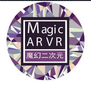 2018魔幻二次元AR VR动漫游戏博览会