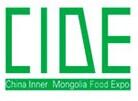 2018第十四届中国内蒙古食博会