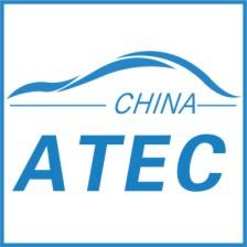 2018中国(重庆)汽车动力总成技术及相关零部件展