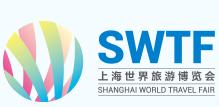 2018上海世界旅游博览会