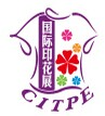 2018第十三届广州国际纺织品印花工业技术展览会  2018国际纺织品数码印花技术展览会