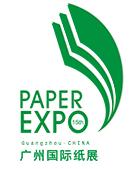 2018第十五届广州国际纸业展览会   第十五届广州国际制浆造纸工业展暨机器人及智能装备展