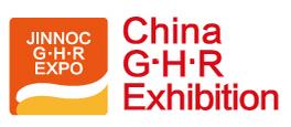2018第二十届山东国际供热供暖、通风及空调技术与设备展览会