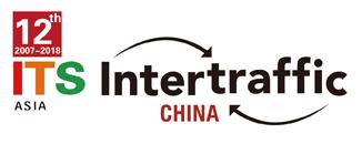 2018国际交通工程、智能交通技术与设施展览会