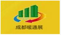 2018中国成都供热通风、空调及舒适家居系统展