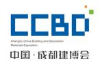 2018第十八届中国成都建筑及装饰材料博览会暨整体家居衣柜展
