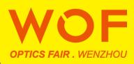 2018第十六届中国(温州)国际眼镜业展览会