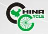 第二十八届中国国际自行车展览会   中国国际电动车及零配件展览会 2018上海国际户外骑行装备展览会 2018中国国际摩托车及零部件展览会