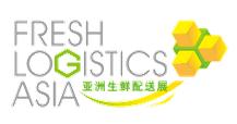 2018亚洲生鲜配送展