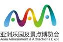 2018亚洲乐园及景点博览会暨(广州)国际电玩及游艺设备、主题公园与文旅产业展览会