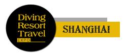 2018上海国际潜水暨度假观光展