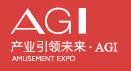2018沈阳国际游乐产业博览会  2018沈阳主题公园儿童乐园及电玩游乐设备展览会