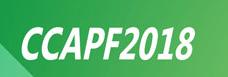 2018第12届中国长春汽车制造技术及设备展览会