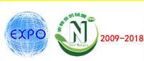 2018第十届中国(内蒙古)农牧业机械展览会暨论坛