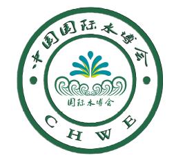 2018中国(合肥)国际水务设备与技术博览会