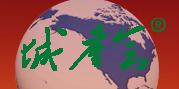 """第三届北京(国际)新型城镇化产业博览会暨""""一带一路""""项目合作峰会"""