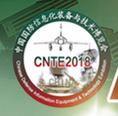 2018第七届中国国防信息化装备与技术展览会