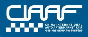 2018中国(郑州)国际汽车后市场博览会
