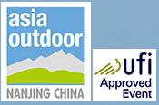2018亚洲户外用品展览会