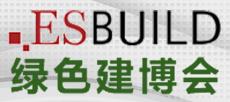 2018中国(上海)智能家居展览会