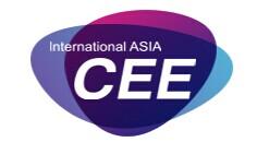 第十七届中国国际电子信息产业博览会