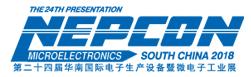 2018第二十四届深圳国际电子生产设备暨微电子工业展览会