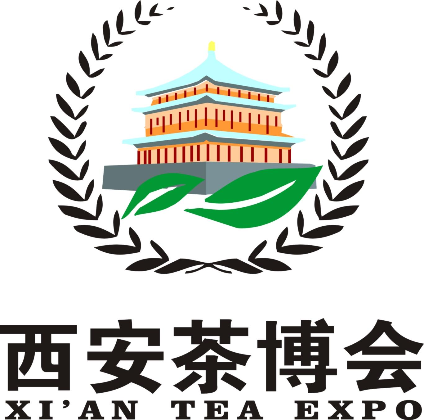 2018第十二届中国西安国际茶业博览会