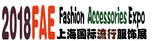 2018上海国际流行服饰展  2018上海国际帽子围巾手套展览会