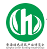 2018中国青海国际绿色建筑产业博览会  2018青海暖通展览会