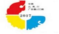 2018第六届贵州广告设备器材暨LED照明展