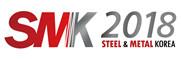 2018韩国国际钢铁及线材管材展