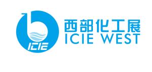 2018中国西部国际化工展览会