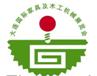 2018第二十三届中国国际家具(大连)展览会  第二十二届中国国际木工机械展览会  第二十三届中国国际家具配件及原辅料展览会
