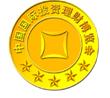 2018第十一届中国国际投资理财博览会