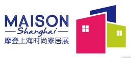 2018年摩登上海时尚家居展