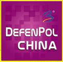2018第四届广东军民融合技术系列展
