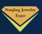 2018第十九届南京国际珠宝首饰展览会
