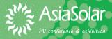 2018第十三届亚洲太阳能光伏创新与合作论坛