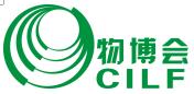 2018中国(深圳)国际物流与交通运输博览会