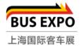 2018上海国际客车展