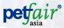2018第二十一届亚洲宠物展览会