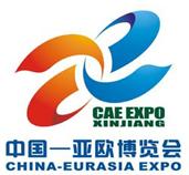 2018第六届中国亚欧博览会医疗器械与医药保健品展