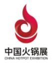 2018北京国际火锅食材用品展览会