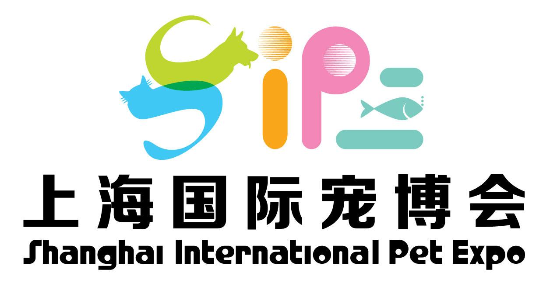 2018上海国际宠博会暨上海国际宠物文化节