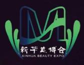 2018第34届杭州美容美发美体化妆品博览会