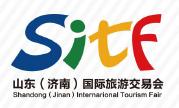 2018第十六届中国山东(济南)国际旅游交易博览会